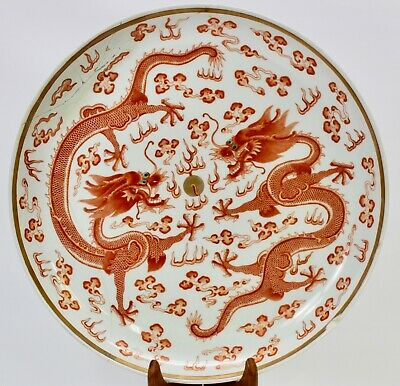 Large Chinese Rust Double Dragon Gold Platter Kangxi Mark