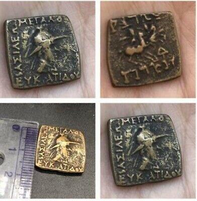Exccellent Very Ancient Old  The Great Alixender Good Condtion Copper Coin