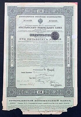 Russian Bond - 1912 Peasants Land Bank 2nd Series 150 Roubles 4.5% certificate