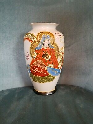 Japanese Satsuma Dragon and Woman Vase