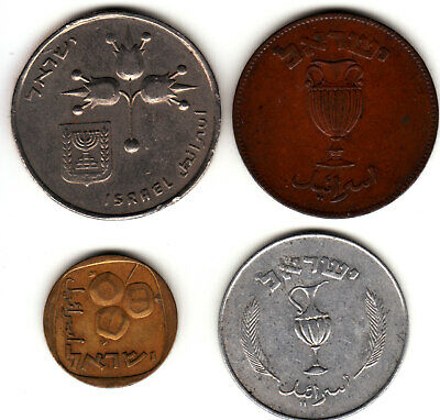 Israel Coins. 4 coin lot.