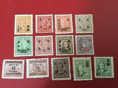 China Stamps Misc. Surcharge ,and Provincial Overprints , Mint