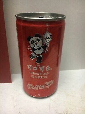UNUSUAL CHINE NEW COKE CAN -w/PANDA BEAR-CELEBRATING ASIAN GAMES-TOP OPENED-NICE