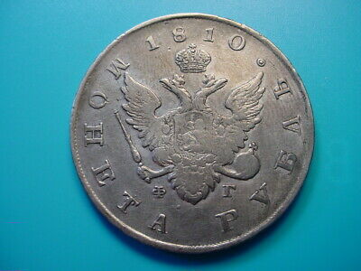 Russia ~ RARE DATE 1810 Silver Rouble in Nice Very Fine Condition!