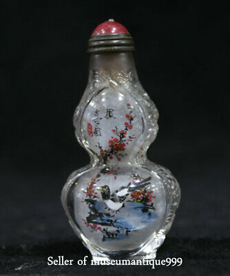 """3"""" Old China plum blossom Bird Inside Hand Painted Glass Gourd Snuff Bottle"""
