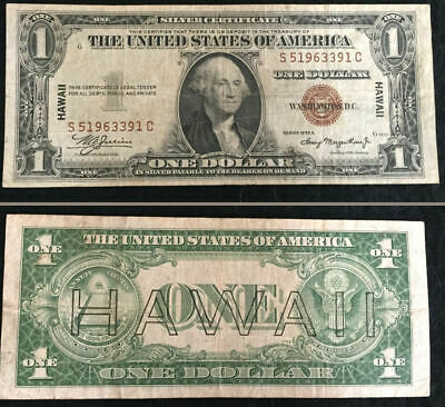 1935A Silver Certificate, Overstamped HAWAII, Brown Seal