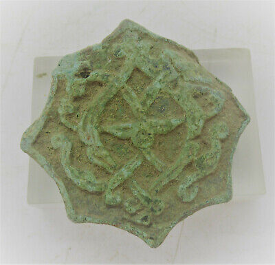 Detector Finds Ancient Viking Triskele Bronze Mount Very Nice Patina