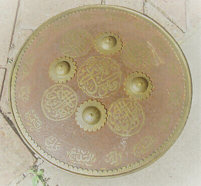 Superb Late Medieval Islamic Ottomans Gold Gilded Bronze Shield Battle Object
