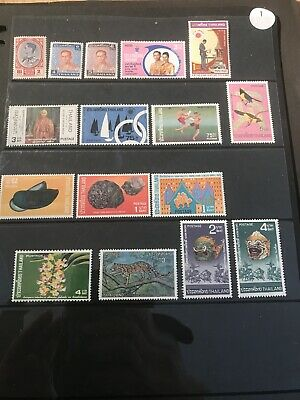 Stamps - Thailand Mint Collection (16) Mix Cond & Vals All Show
