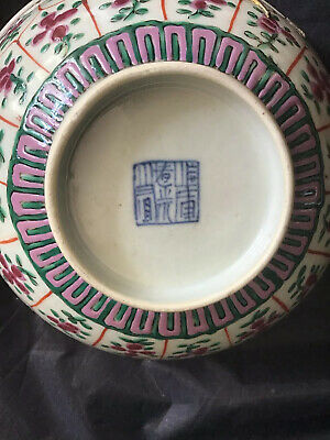 Chinese 19th c Qing Floral Bowl with 6 character Mark to Base