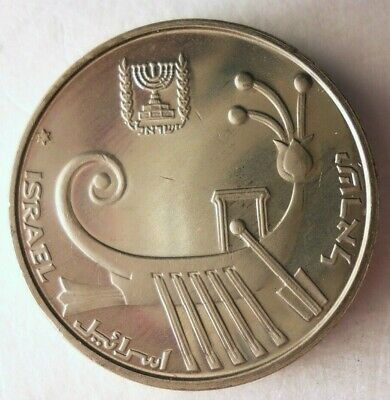 1985 ISRAEL 10 SHEQALIM - PIEDFORT PROOF - Rare Low Mintage Coin - Lot #M25
