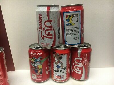 Set Of 5 Different Thailand Cans -Empty-Interesting Graphics.very Good Condition