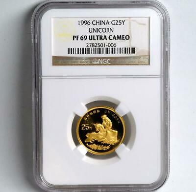 1996 Chinese China Unicorn Gold Coin G25Y 1/4 oz PF69 Ultra Cameo FREE SHIP