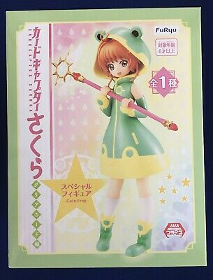 FuRyu Cardcaptor Sakura Clear Card Arc Cute Frog Special Figure Brand New