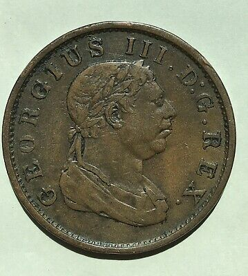 1813 Essequibo & Demerary (Guyana) Stiver Token Coin George III
