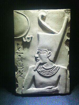 EGYPTIAN ANTIQUE ANTIQUITIES Stela Stele Stelae 1549-1335 BC