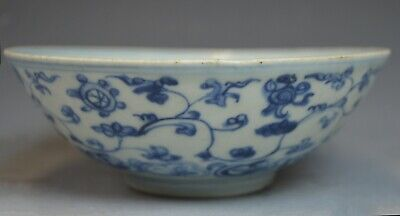A Chinese Blue & White Porcelain Bowl, Ming Dynasty