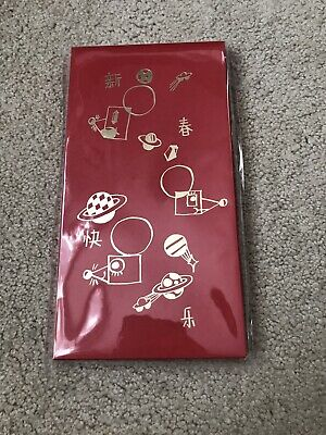 Hermes Chinese New Year CNY RAT Red Envelope 2020 Lunar 10X Brand NEW NIB