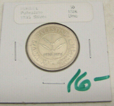 1935 Palestine  - Israel 50 Mils - ABOUT UNCIRCULATED - Silver