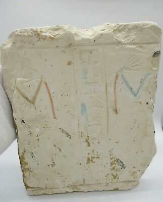 Circa 1000Bce Ancient Egyptian Limestone Stelle With Heiroglyphics Rare