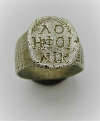Ancient Byzantine Silver Seal Ring With Wreath And Religious Inscriptions