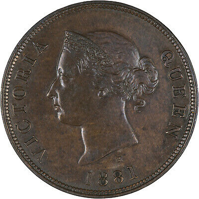 Cyprus 1881 1/2 Piastre ABOUT UNC, LOWER MINTAGE DATE