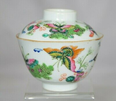 Chinese Antique Porcelain Famille Rose Rice Bowl- Qing Dynasty
