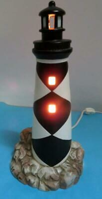 1991 Geo Z Lefton Lighthouse Lamp, CAPE LOOKOUT Lighthouse, Outer Banks NC