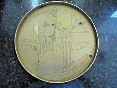 Vintage - Japanese Brass Tray - Uncleaned