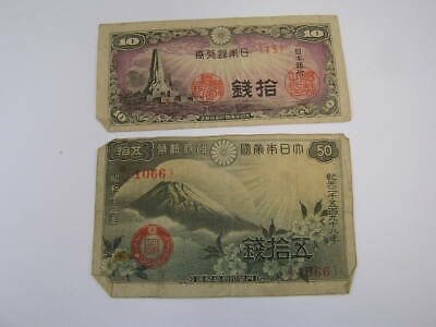 2 Japanese Paper Currency 10 & 50 Bills Notes