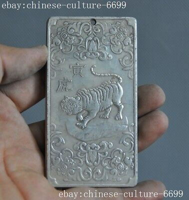 old China Tibetan silver carving Zodiac tiger Amulet periapt Pendant
