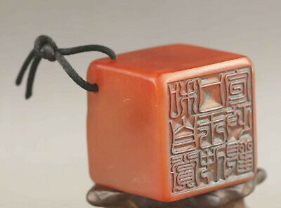Chinese old natural jade hand-carved statue jade seal 1.6 inch