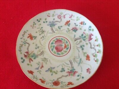 Chinese Antique Qing Dynasty 19th Century Porcelain Plate