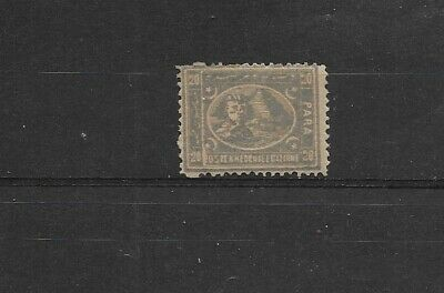 Early Egyptian 20 Para Stamp, Mounted Mint, 1875