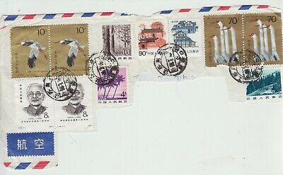 Ch 10 A Selection Of Stamps On Paper From China Lot 10