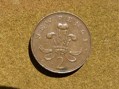 1971 2p Two New Pence Coin - Neither Very Rare nor Collectable in this condition
