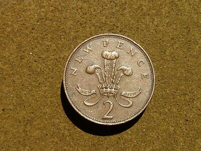 """2p """"New Pence"""" coin 1971 VERY RARE - UTTER NONSENSE! Common and almost valueless"""
