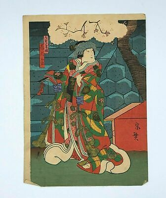Japanese vintage woodblock print Ukiyo-e kimono girl women /Asian art UU 14