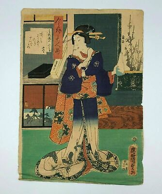 Japanese vintage woodblock print Ukiyo-e kimono girl women /Asian art UU 17