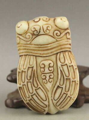 Chinese old natural jade hand-carved statue cicada pendant 2.6 inch