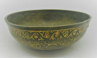 Beautiful Ancient Islamic Bronze With Gold Inlay Decorated Qajar Vessel