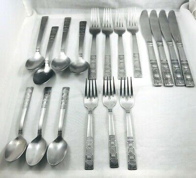 Group of 18 Pieces Cambridge Stainless Geometric Design Flatware