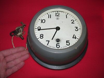 Military FLEET USSR RUSSIAN Naval MARINE WALL CLOCK Captain