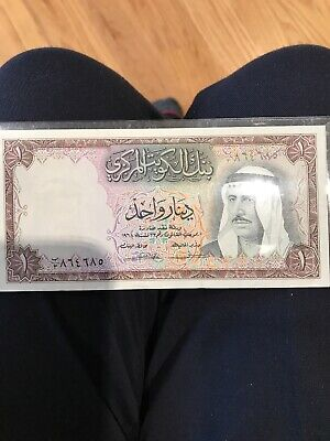 Kuwait 1 Dinar 1968 P# 8 Sheikh Sabah uncerculated Please Look At Pictures