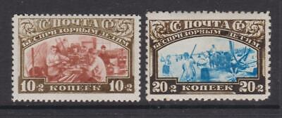 Russia - SG 536/7 - m/m - 1929 - Child Welfare