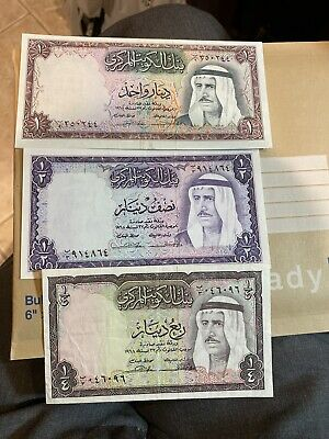Kuwait Banknote - 1/4 1/2 1 Dinar - Pick 6 7 8 - 1968 Issue - Lot of 3 Notes