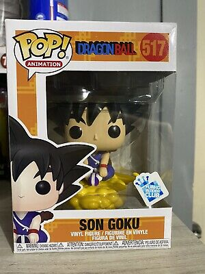 "Brand New DBZ FUNKO POP ""517""Son Goku On Nimbus *Mint Condition*"