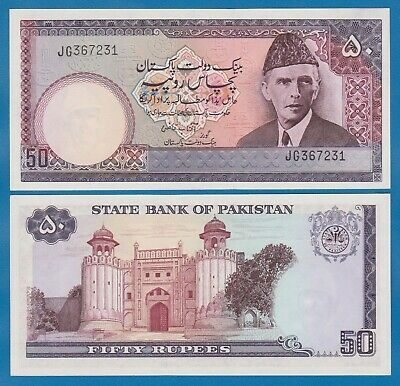 UNC Low Shipping 1975-81 Combine Pakistan 1 Rupee P 24A Sing 1 With Pin holes