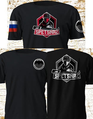 FSB Federal Security Service of Russia NEW t-shirt Russia Army 936048