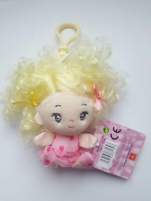 Aurora Cutie Curls Isabella Key Clip 4 Inch Brand New Free P&P UK Seller